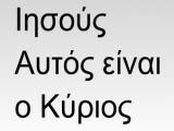 """TRANSFORMACIÓN """"metamorfosis"""" μετασχηματισμός (Del griego)"""